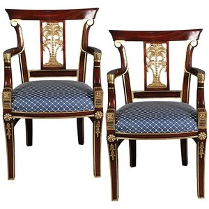British Colonial Plantation Arm Chair: Set of Two