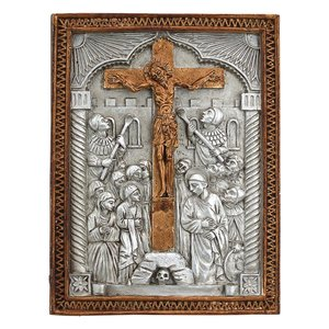 Crucifixion of Jesus Christ Wall Sculpture