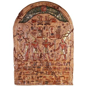 Egyptian Grand-Scale Ceremonial Wall Sculpture